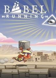 Babel Running