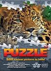 Jigsaw Aero Puzzle